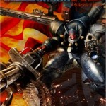 Metal Wolf Chaos XD jaquette