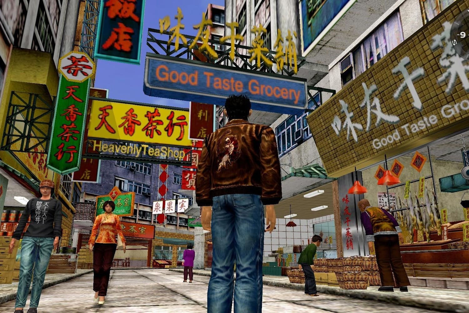 shenmue-remaster-city
